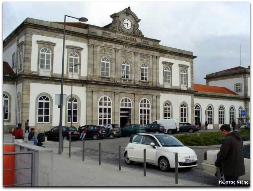 σιδηροδρομικός σταθμός Campanha Πόρτο