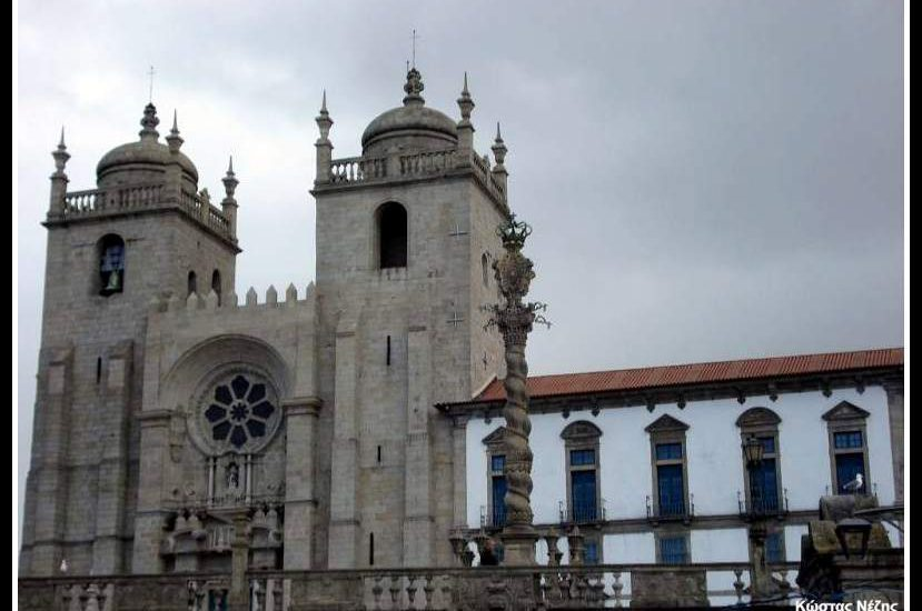 Καθεδρικός ναός του Πόρτο
