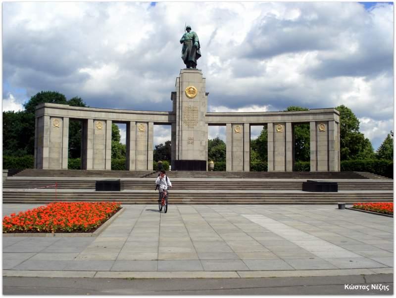Σοβιετικό Μνημείο Πολέμου