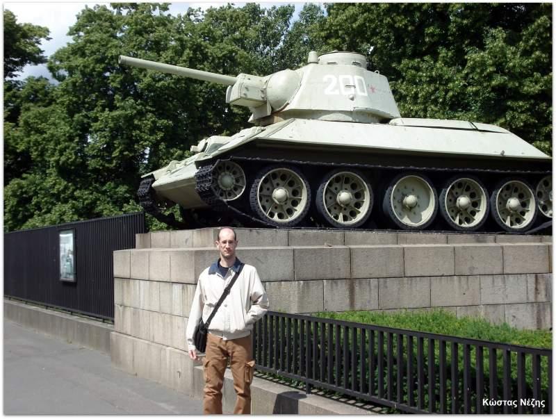 Σοβιετικό Μνημείο Πολέμου Βερολίνο