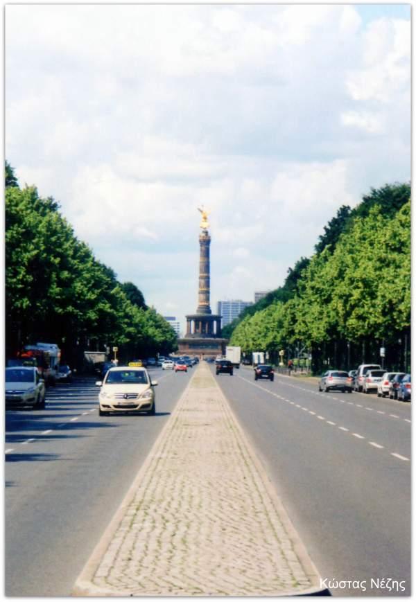 Βερολίνο Στήλη της Νίκης