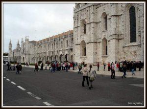 Το Μοναστήρι των Ιερωνυμιτών στη Λισαβόνα