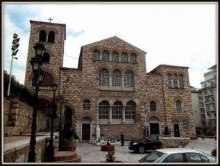 Εκκλησία Αγίου Δημητρίου