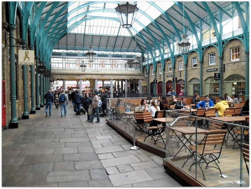 αγορά στο Covent Garden