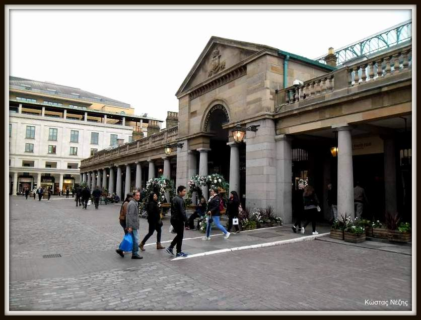 Covent Garden Λονδίνο